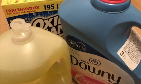 コストコの洗剤